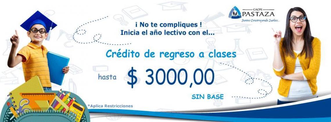 Crédito regreso a clases