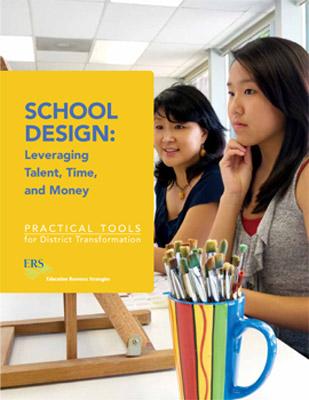 resource-school-design.jpg