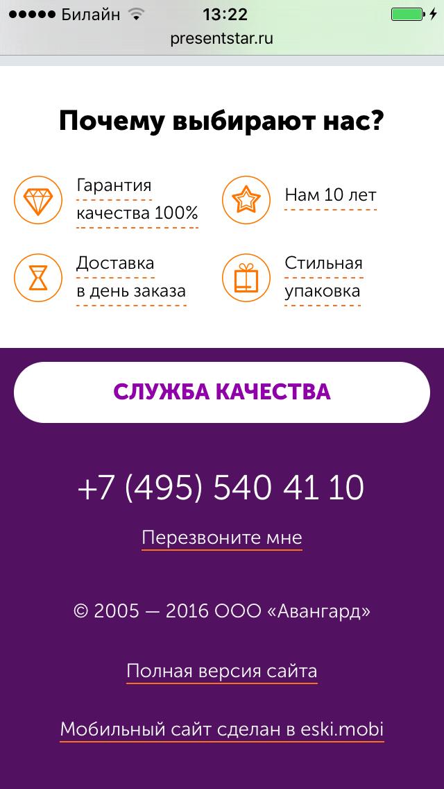 IMG_0328