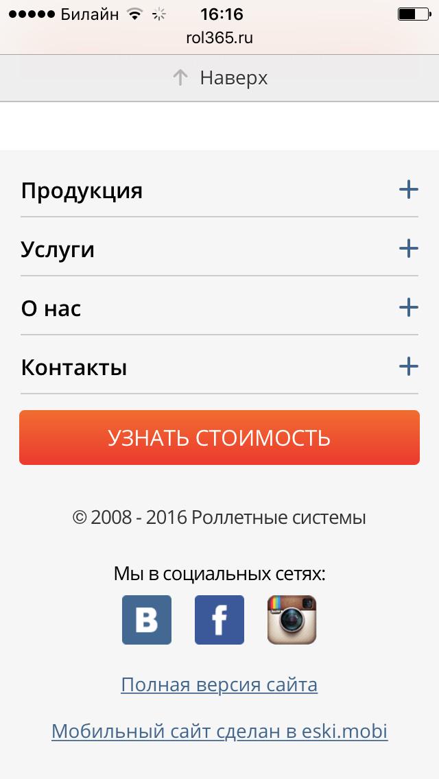 IMG_1182