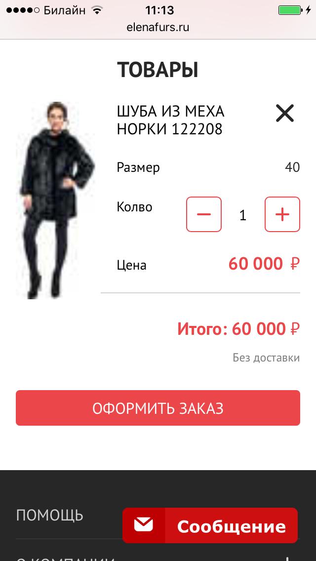 img_1369