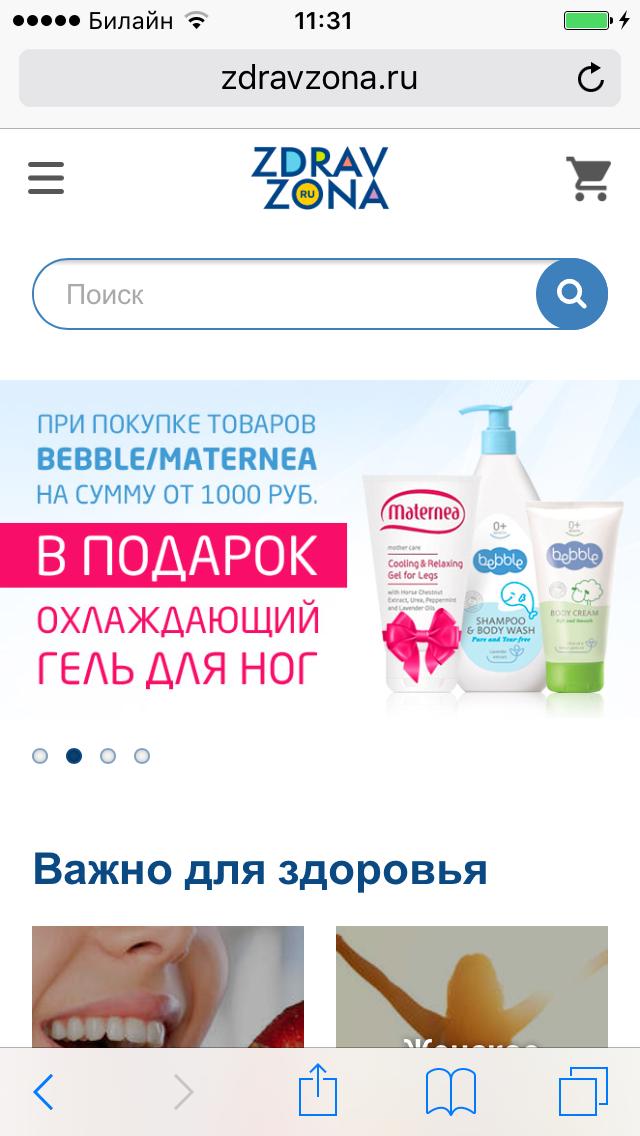 zdravzona.ru video preview