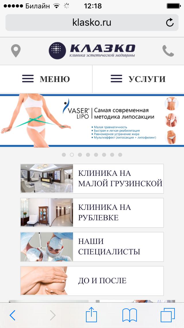 klasko.ru video preview