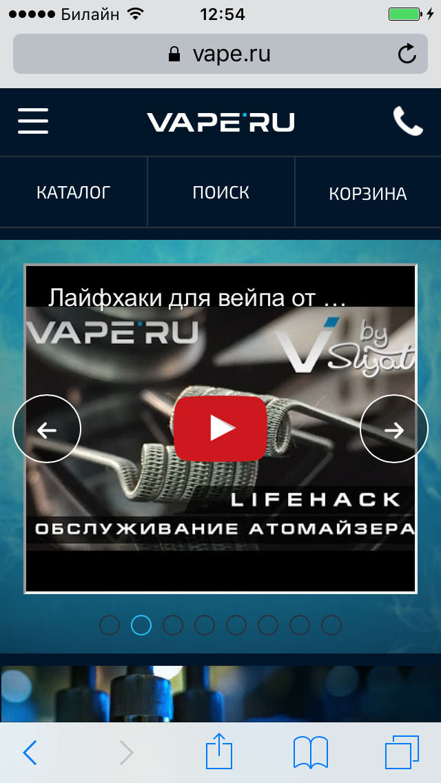 vape.ru video preview