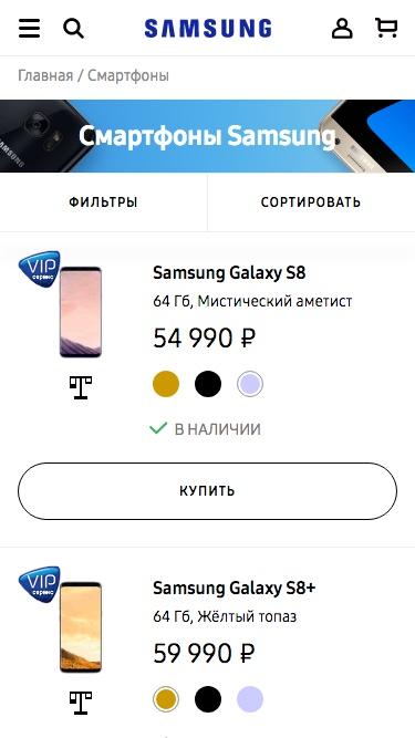 online-samsung.ru после адаптации