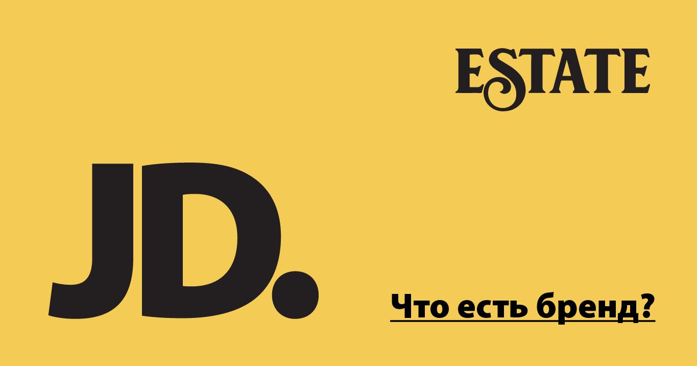 Snimok-ekrana-2019-04-10-v-23.08.53