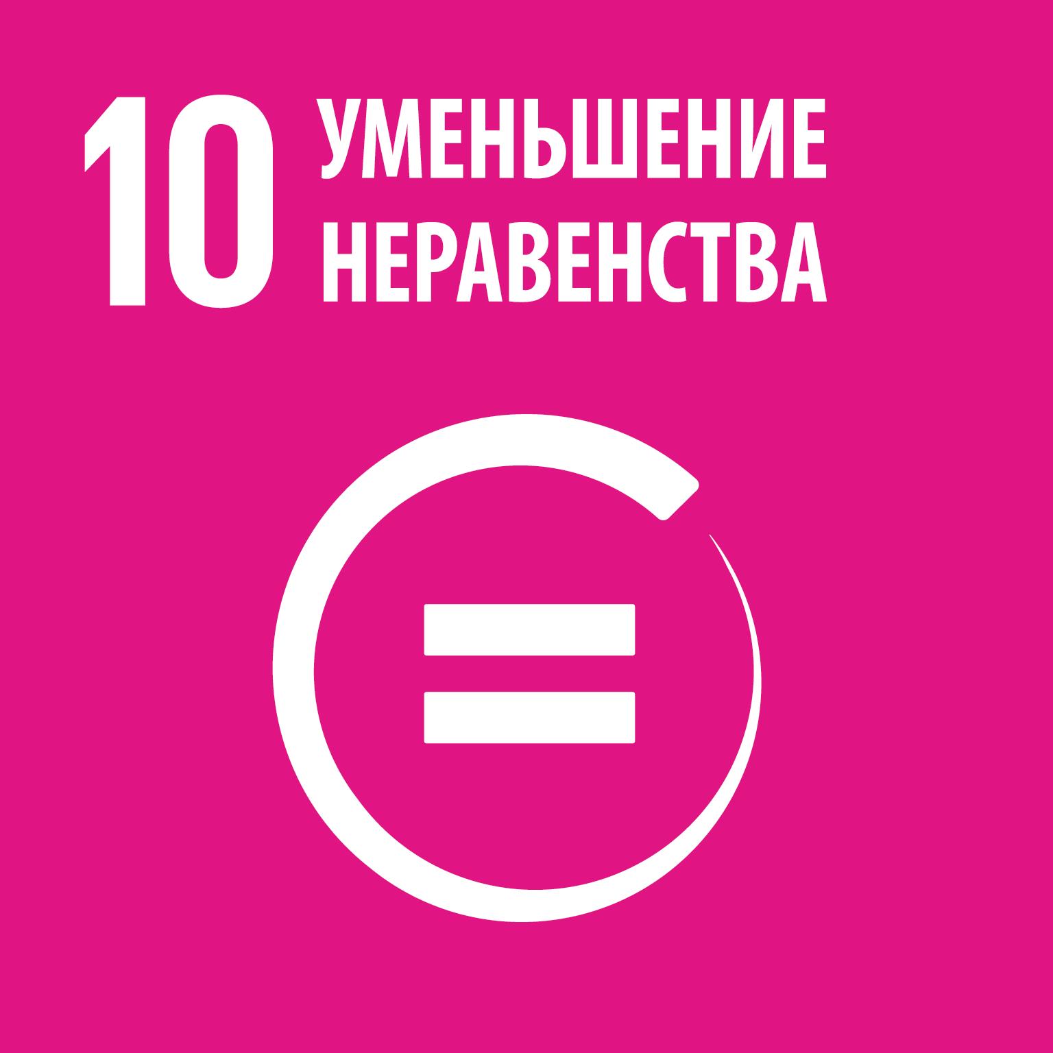 R_SDG_individual_RGB-10