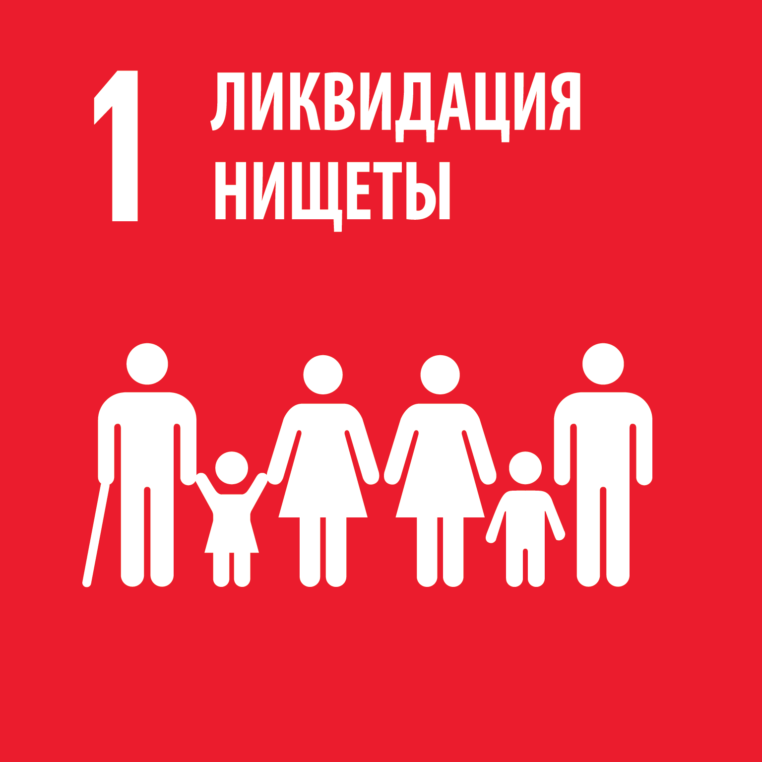 R_SDG_individual_RGB