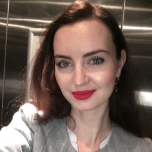 Анастасия Батырбек