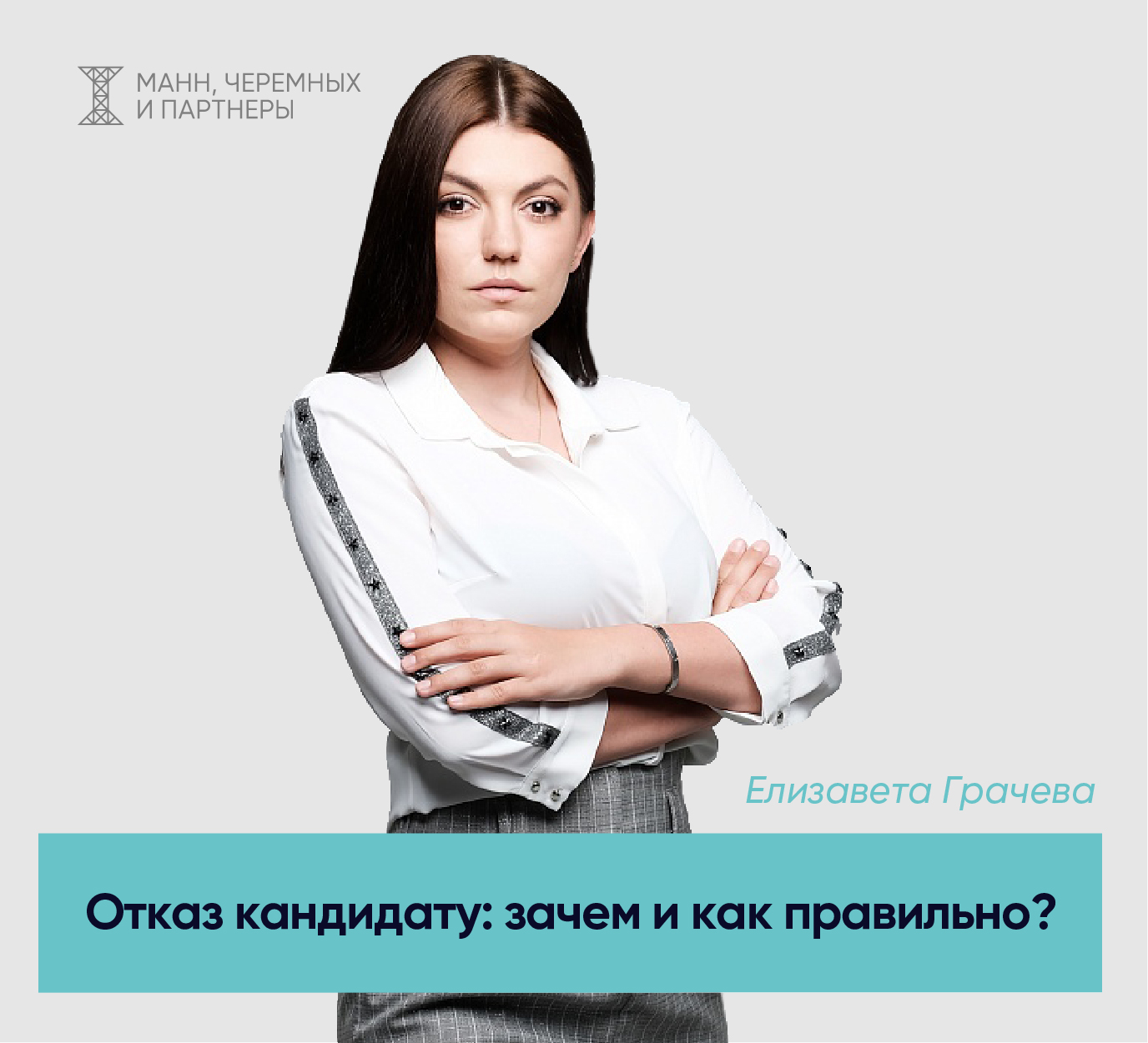 ss__statiya_repa