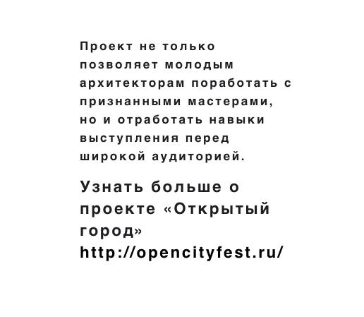 Снимок экрана 2019-10-31 в 0.10.00