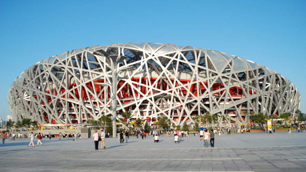 BuildingdesignBeijing National Stadium Olympic Green Beijingc Yue HaoArup