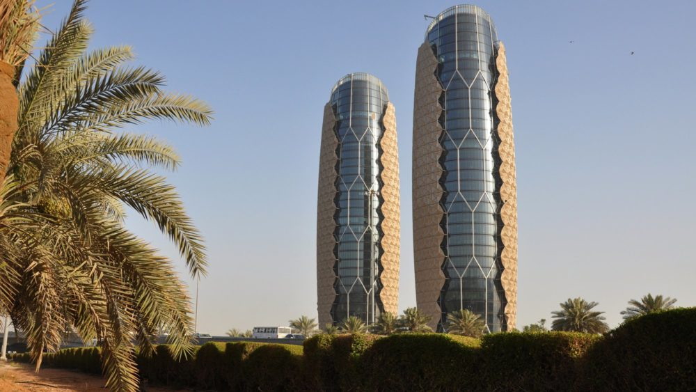 HeaderAbu Dhabi Investment Council Headquarters ADIC HQc Aedas