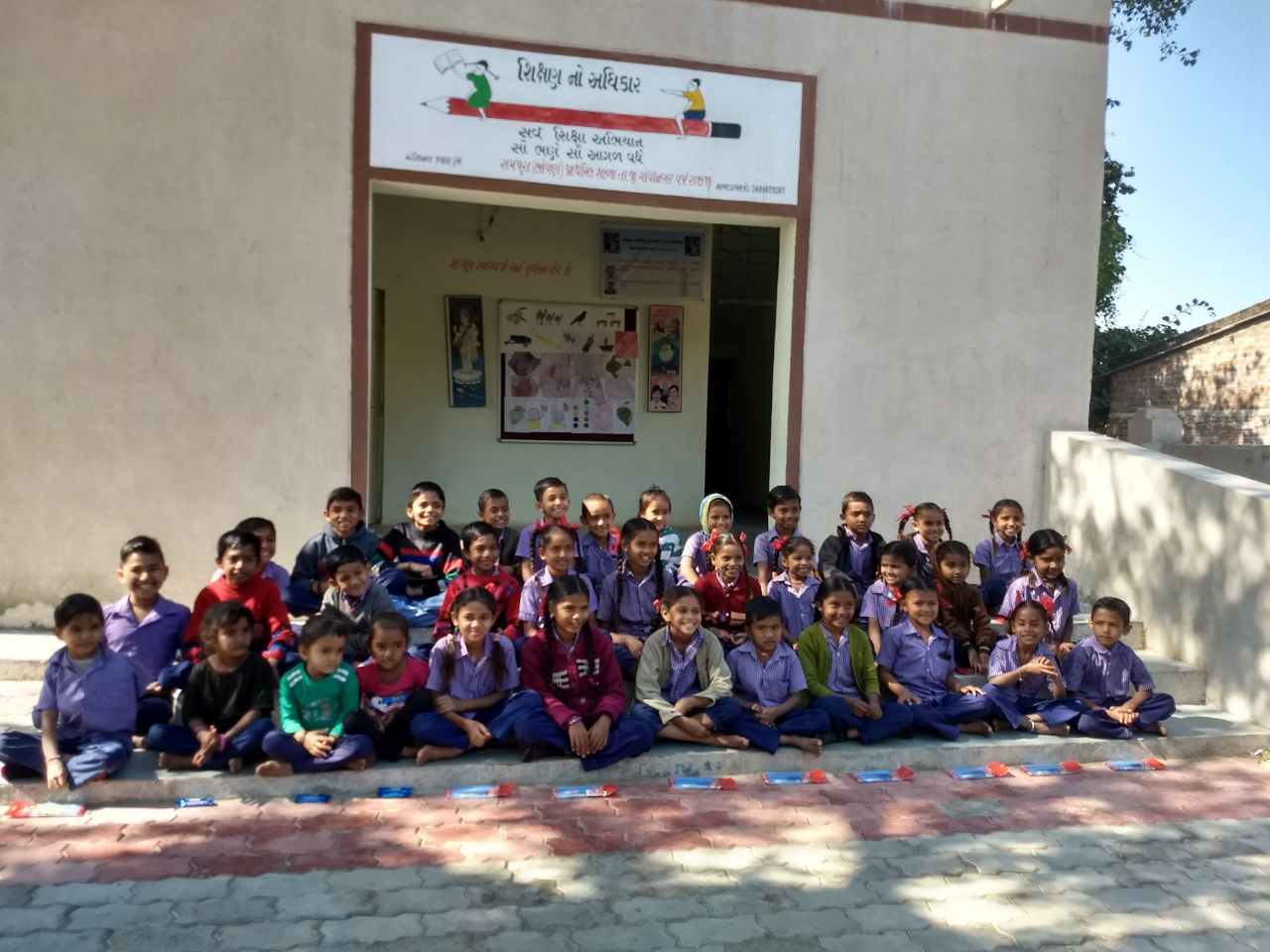 Rampura Primary School to celebrate Christmas – Etech Gandhinagar