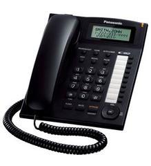 Panasonic Corded, CID, Speaker, Black - TS880B
