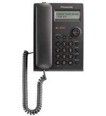Panasonic Feature Phone w/ Caller ID Black - TSC11B