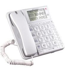 Southern Telecom Speakerphone CID TAD - EM2655