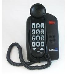 Fans-Tel EzPro T56 56dB Amplified Phone - Black (T56B)