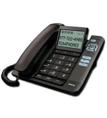 RCA Consumer Corded CID Desk Phone BLACK (1113-1BKGA)