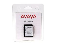 IP500 V2 System SD Card Mu Law