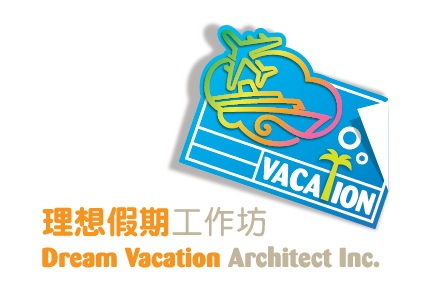 Dream Vacation Architect