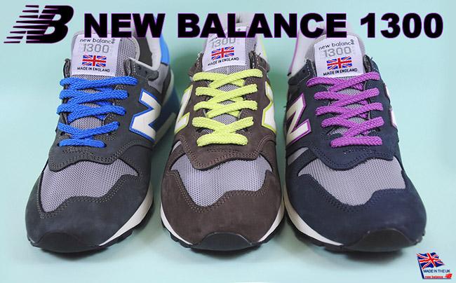 new balance 1300 england