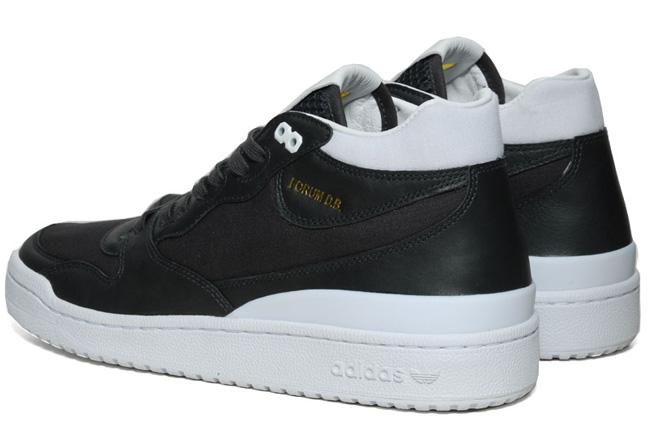 b3614f4c0bf6a adidas obyo forum mid db x david beckham solid grey