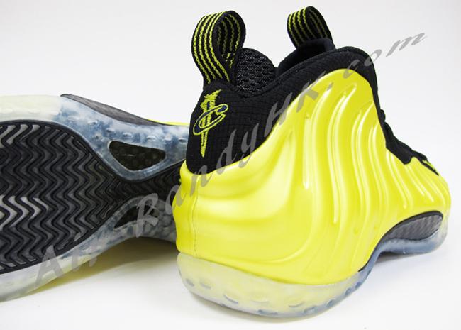 Nike Foamposite One | Electro Lime