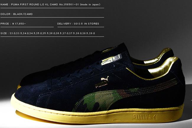 Puma News - Page 109 of 139 - EU Kicks  Sneaker Magazine 08b3f258f5