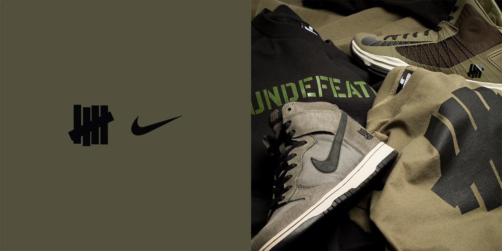 a03cb6082306 2013 Release Comparison  UNDFTD x Nike Hyperdunk SP  Source Freshness ...