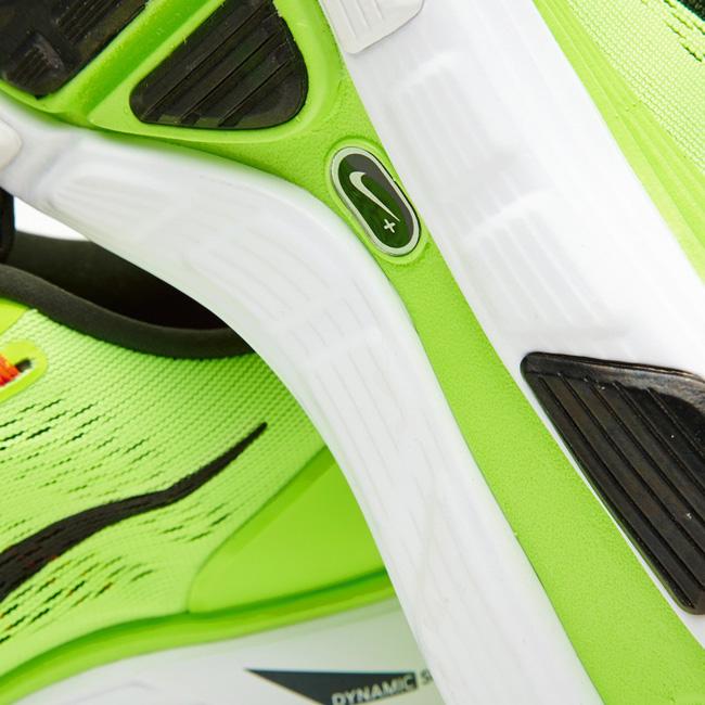 new concept 414f1 b366d Nike Lunarglide+ 5