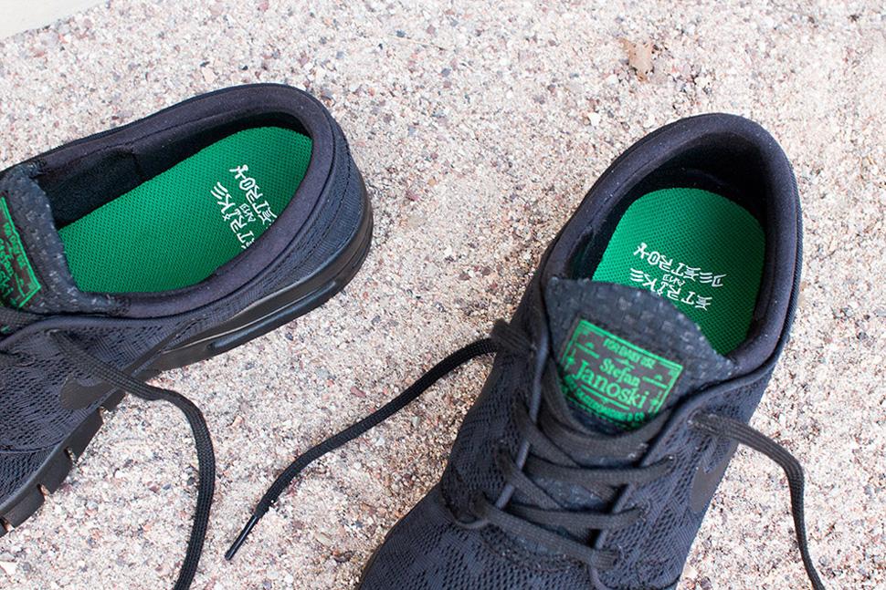 512d928d8f ireland nike sb stefan janoski max sneaker black pine 63c11 f0b5f