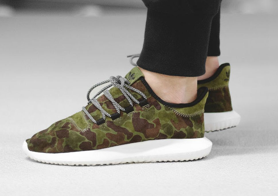 best loved ab37a e71a4 tubular shadow khaki adidas eu