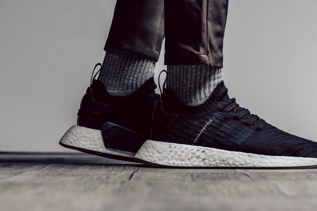 Adidas NMD_R2 primeknit sneakers sale geniue stockist QjCwYz