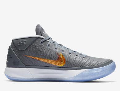 """Release Date: Nike Kobe AD """"Chrome"""""""