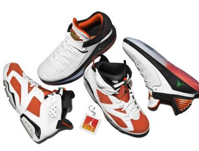 "Gatorade x Air Jordan ""Be Like Mike"" Pack"