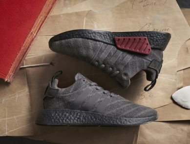size? x Henry Poole x adidas Originals NMD_R2