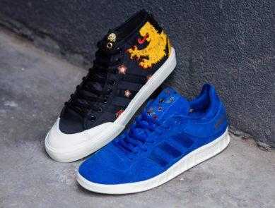 adidas Matchcourt Mid. Juice x Footpatrol x adidas Consortium Sneaker  Exchange a6da0089a4