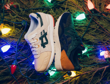 huge discount 684ec 3880e Asics Gel Lyte V News - Page 2 of 18 - OG EUKicks Sneaker ...