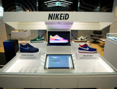 "Nike iD ""Video Mapping"" Offers Advanced Sneaker Preview"