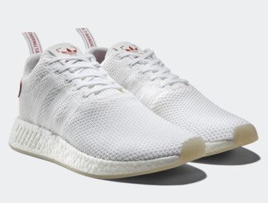 """adidas Originals """"Chinese New Year"""" 2018 Pack"""