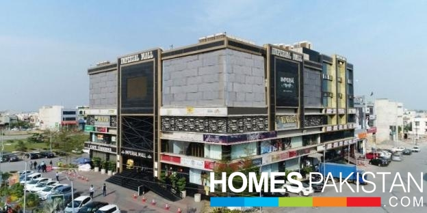 Imperial Mall Phase II (Pearl)