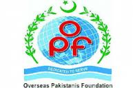 Ground-Breaking Ceremony of OPF College Today
