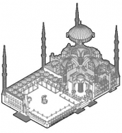 A Recently Discovered Mosque Termed to be Ancient