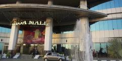 Giga Mall WTC Commercial Office For Sale