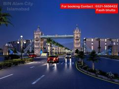 BIN ALAM CITY ISLAMABAD PLOT FILE FOR SALE