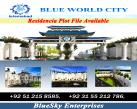 Residential Plots File For Sale