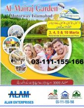 5 Marla Plot For Sale Al Mairaj garden Islamabad