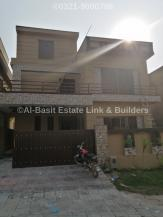 BRAND NEW 250 Sq Yards, 5 BED ROOMS, HOUSE FOR SALE AT, Sector_J, DHA PHASE_II ISLAMABAD
