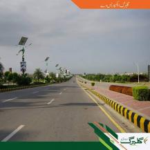 Park Face Beautiful Location 1 Kanal Plot For Sale In Gulberg Islamabad